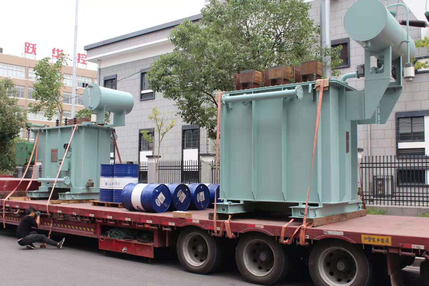 Oil-immersed Electric Furnace Transformer ready to ship to customer